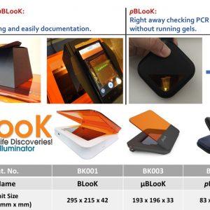 Simply Biologics BLooK range of LED Transilluminators